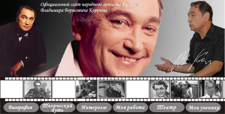 Кино Собачья жизнь в городе томск